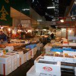 Mercato del pesce in Giappone